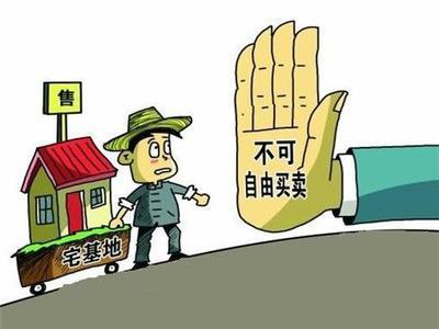 农村房屋买卖合同效力如何认定?