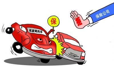 车险理赔是否有时限问题 平安车险