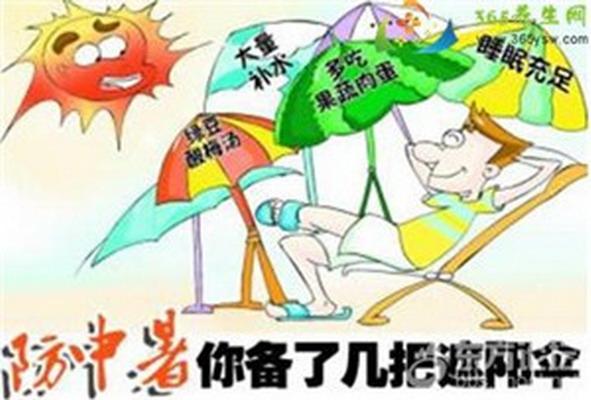 清凉防暑pop手绘海报