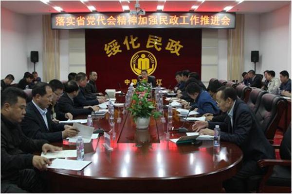 高清壁纸律师会议