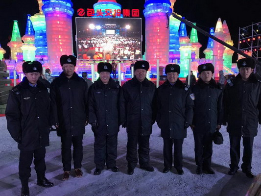 包头市公安局圆满完成包头市首届冰雪文化节暨梅令花海冰雪艺术游园会开幕式安全保卫工作
