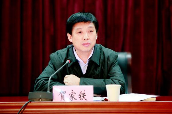 2015年省委巡视工作动员大会召开