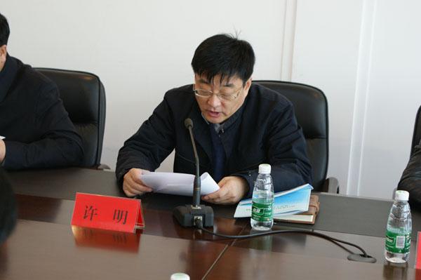市民政局党组书记,局长许明同志讲话