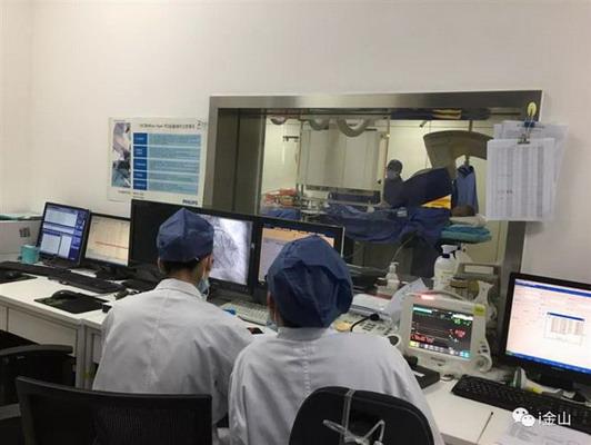中美联合心血管专科培训中心在复旦大学附属金山医院揭牌