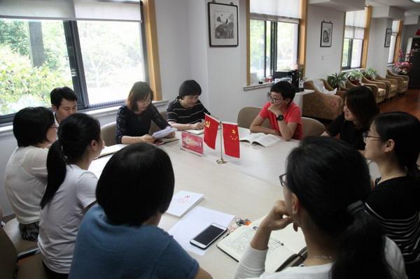 """公路署党支部召开""""提升组织力,建功G60""""专题组织生活会"""
