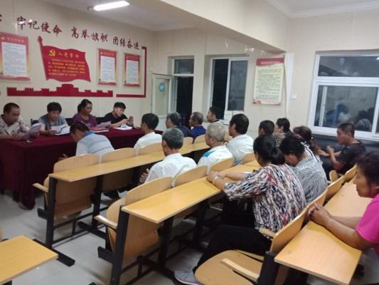 新庄堡村党支部、村委会组织党员、村民代表开展集中学习