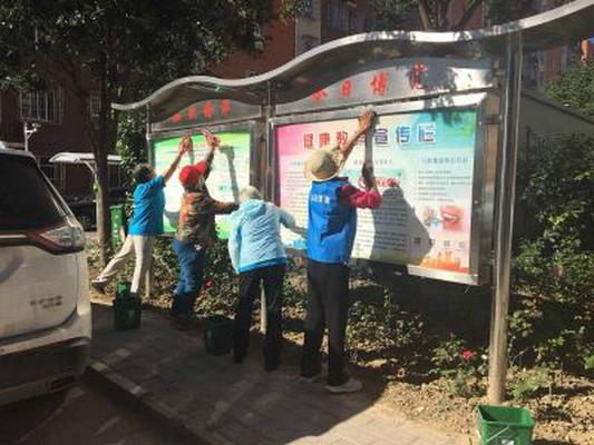 儒林街道格兰二期社区开展创卫清洁日活动