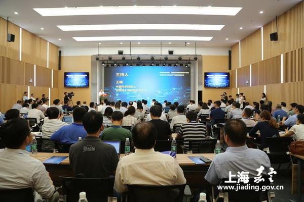 另据了解,国家集成电路创新中心由复旦大学牵头,落户于复旦大学张江