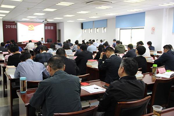 区委常委、组织部部长蒋仁辉为处干班作专题报告