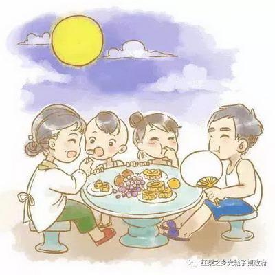 中秋佳节阖家团圆,幸福美满!
