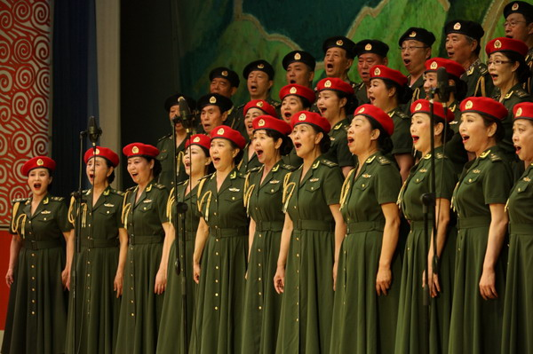 讴歌新时代 共筑中国梦