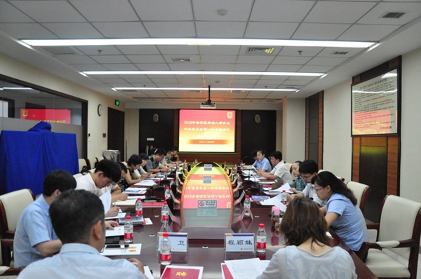 海淀区召开2018年劳动人事争议仲裁委员会第一次全体会议