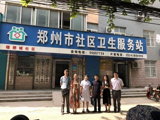 郑州市卫生计生委组织开展河南省基层医疗卫生机构管理信息系统建设项目软件部分在我市的现场验收工作