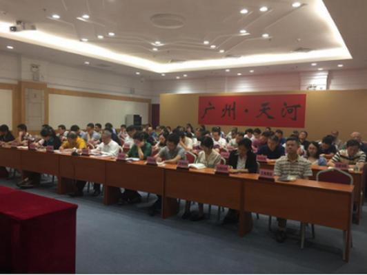 天河区召开第四季度防范重特大安全事故工作会议