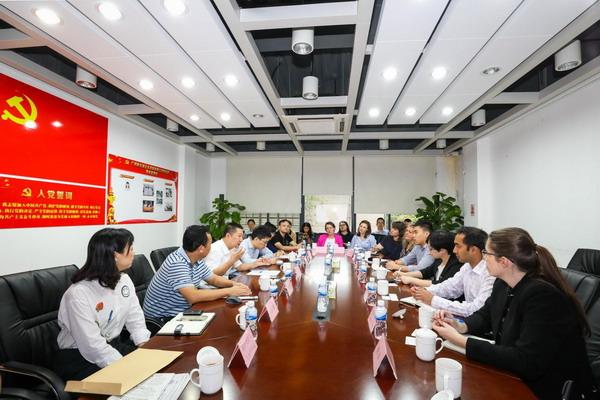 新西兰中国友好协会代表团来穗考察城市更新工作