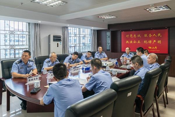 市城管局森林公安分局党总支召开2018年9月理论学习中心组学习会议