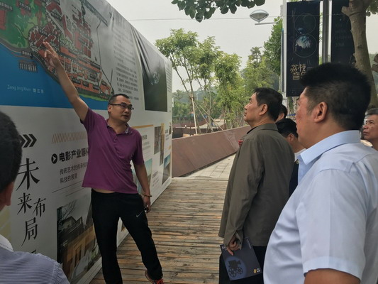 广州市城市更新局杨承志局长一行到增城区调研城市更新工作
