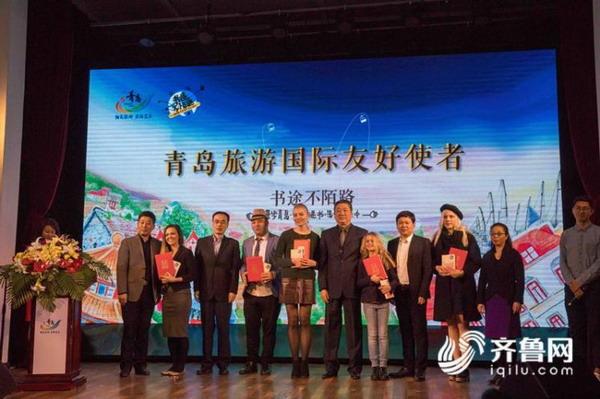 首页 青岛律师 青岛动态  据了解, 《漫步青岛》全球递书 活动是由