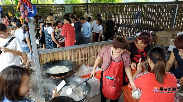 中国农民丰收节福州会场活动举行