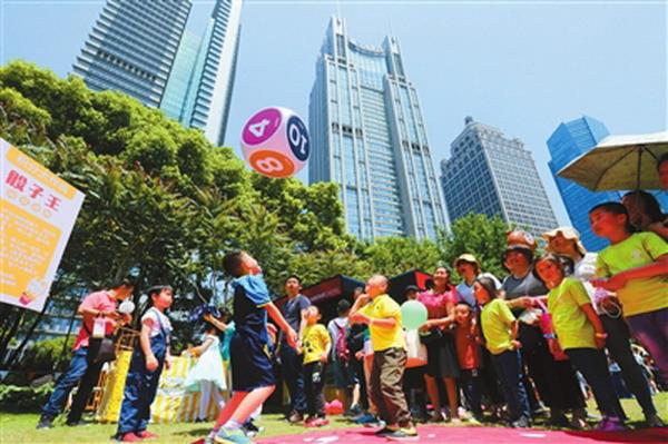 第十二届陆家嘴金融城文化节开幕