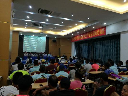 惠州市海洋与渔业局组织开展2018年渔船安全生产应急演练培训工作