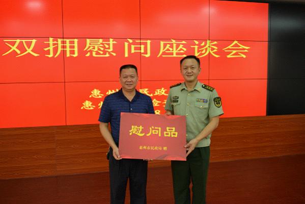 惠州市民政局到惠州边防检查站开展双拥慰问活动