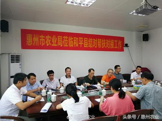 惠州市农业局帮扶团队到清远、河源等地开展农产品质检机构结对帮扶对接工作