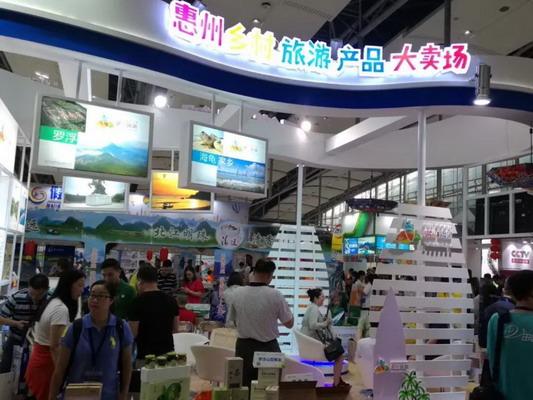 2018广东旅博会今日正式开幕,惠州乡村旅游元素大放异彩