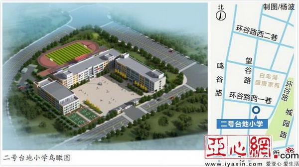 经开区新建续建6所学校已全部开建