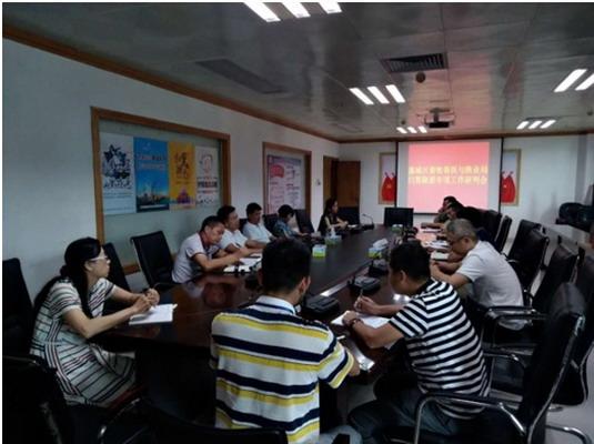 惠城区畜牧兽医与渔业局召开扫黑除恶专项斗争工作研判会